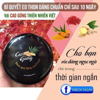 Kem Cao Gừng Tan Mở - Đại Sứ Thương Hiệu MC CÁT TƯỜNG thumbnail