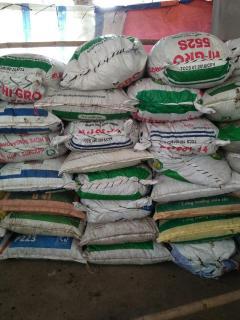 01 bao ( 10 kg) phân dê trồng cây thumbnail