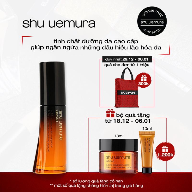 Dưỡng chất dưỡng da shu uemura ultime8 oil in essence 30ml