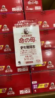 Viên uống tiền mãn kinh Kobayashi NHẬT BẢN --hộp 840 viên thumbnail