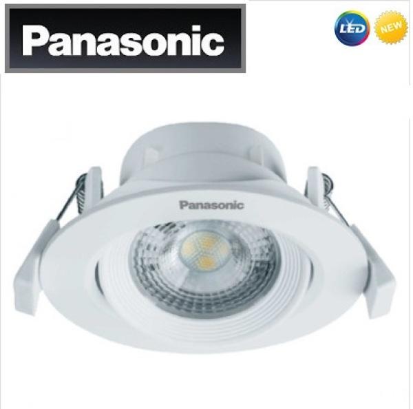PANASONIC - Đèn LED Downlight DN Series 7W (điều chỉnh góc chiếu) - NNNC7624188, NNNC7629188, NNNC7628188 - Khoét lỗ 80 - NNNC