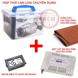 Hộp chống ẩm cho máy ảnh chuyên dụng 8.4L Thái Lan + Tặng kèm khăn da cừu thumbnail