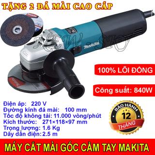 Máy Mài Makita Nhật Bản , Máy mài, cưa, cắt, đánh bóng Makita , máy mài cắt MAKITA , công suất 800w 100% lõi đồng , hệ chổi than loại 1A dòng sản phẩm loại tốt BH 12 Tháng thumbnail