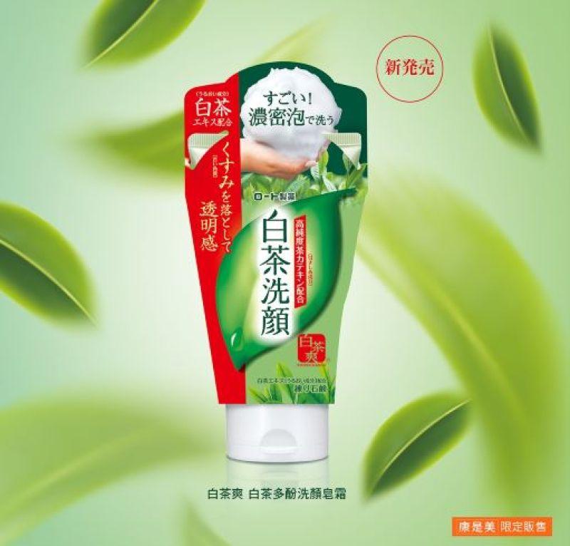 Sữa rửa mặt trà xanh Rohto Shirochasou 120g Nhật Bản
