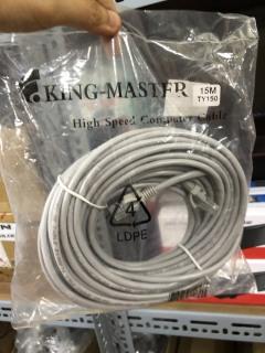 Dây cáp mạng bấm sẵn 2 đầu Kingmaster dài 15m - 20m - 25m UTP Cat 5E - đầu đúc thumbnail