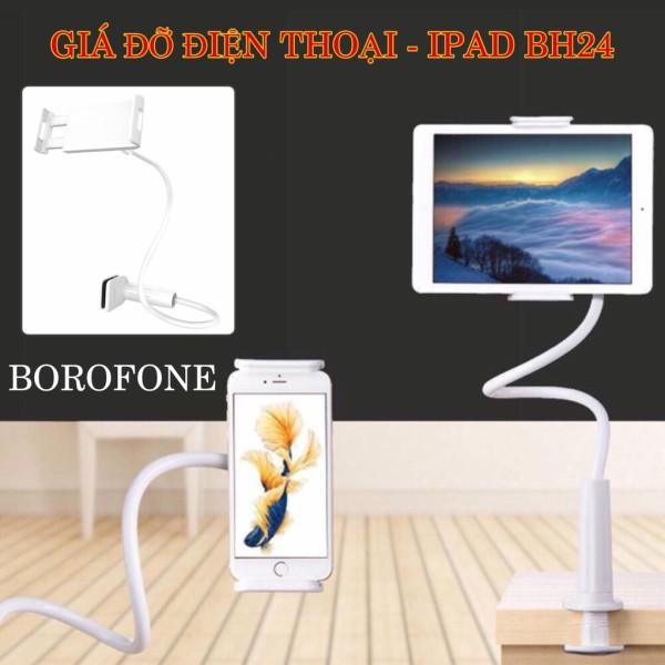 Kẹp điện thoại ipad cao cấp đa năng dùng cho ipad và điện thoại BOROFONE BH24 Siêu bền ( CHO CẢ ĐIỆN THOẠI )