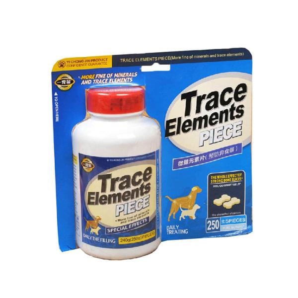 Khoáng Trace Elements hộp 240g - Bổ xung khoáng chất vi lượng cho chó mèo - CutePets