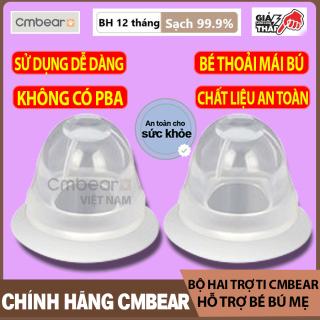 Bộ 2 Trợ Ti CMBEAR Hỗ Trợ Bé Bú Mẹ Dễ Dàng Hơn - Bộ 2 trợ ti silicone cao cấp an toàn tuyệt đối không chứa BPA - Chính hãng CMBEAR - CMB12 thumbnail