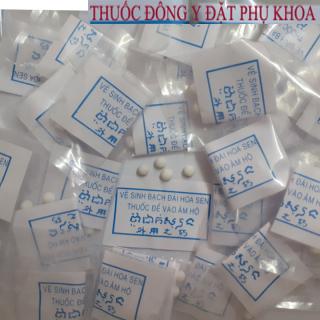 [HCM]đặt phụ khoa vệ sinh bạch đái hoa sen thumbnail