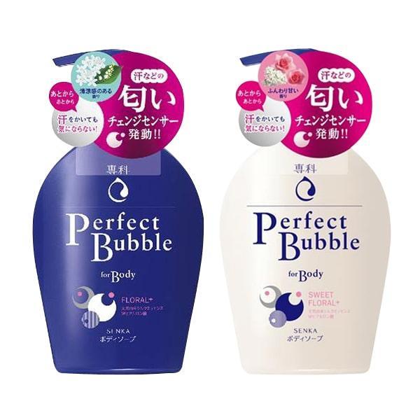 Sữa Tắm Shiseido Senka Perfect Whip For Body Trắng Và Xanh Siêu Ưu Đãi tại Lazada