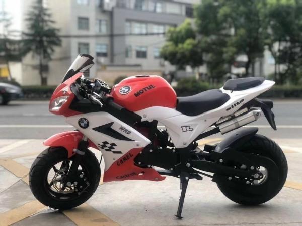 Xe moto mini 50cc - xe R15 mini -xe ruồi - xe tam mao -mẫu mới 2 thì -tặng 1 chai nhớt 2T