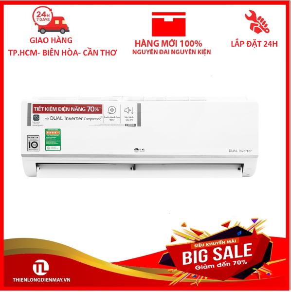 Bảng giá Máy lạnh LG Inverter 2 HP V18ENF