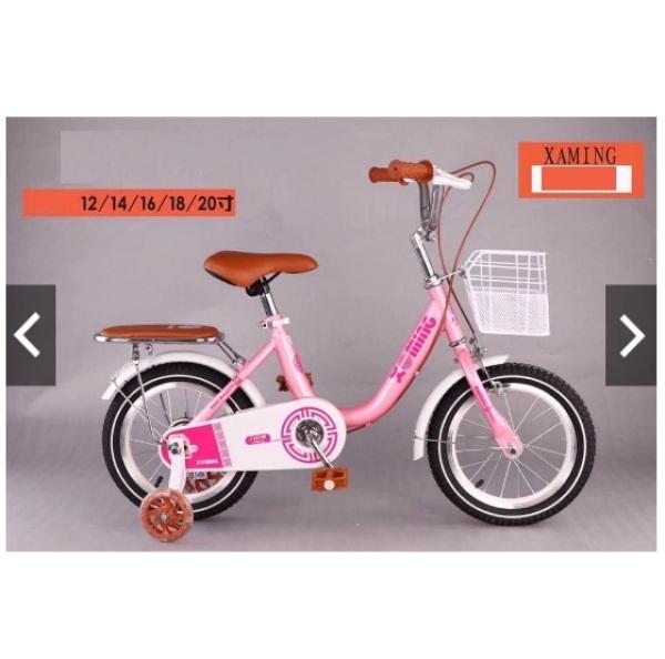 Phân phối Xe đạp mini Xaming size 12, 14, 16, 18, 20 inch cho bé gái 2-4t, 4-5t, 5-7t, 6-9t, 7-11t
