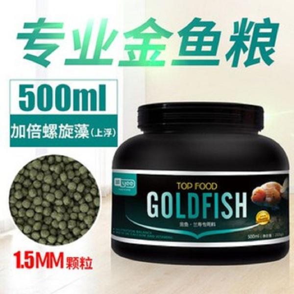 Thức ăn cá vàng GOLDFISH  - YEE 500ml - GIÀU TẢO