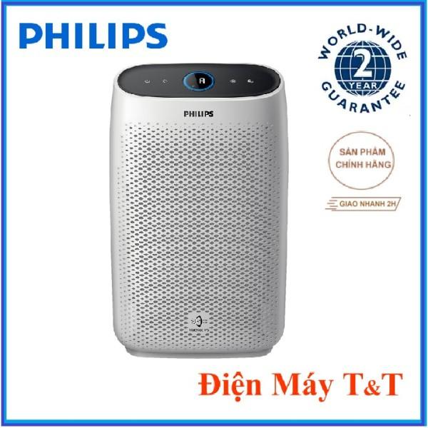 [HCM]Máy lọc không khí Philips AC1215 Series 1000 - Hàng chính hãng bảo hành 2 năm trên toàn quốc