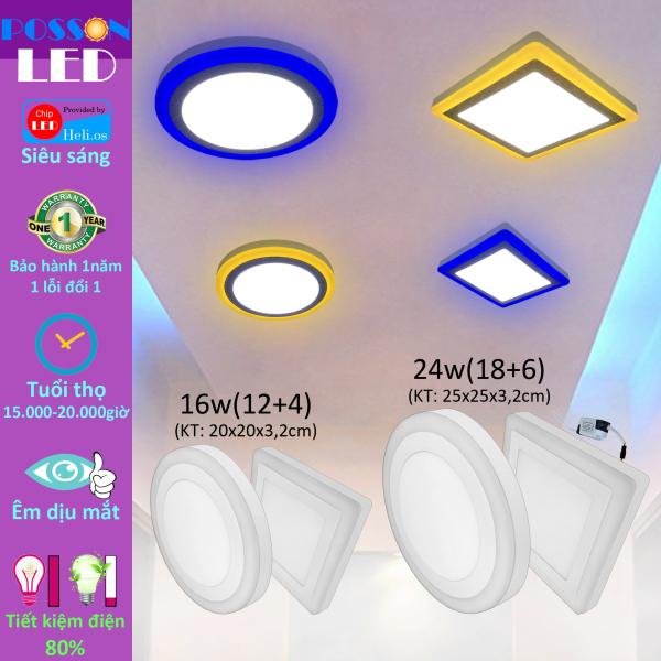 Đèn Led ốp trần 12w 16w 18w 24w ốp nổi tròn hoặc vuông 2 màu 3 chế độ Posson LP-RSox+x