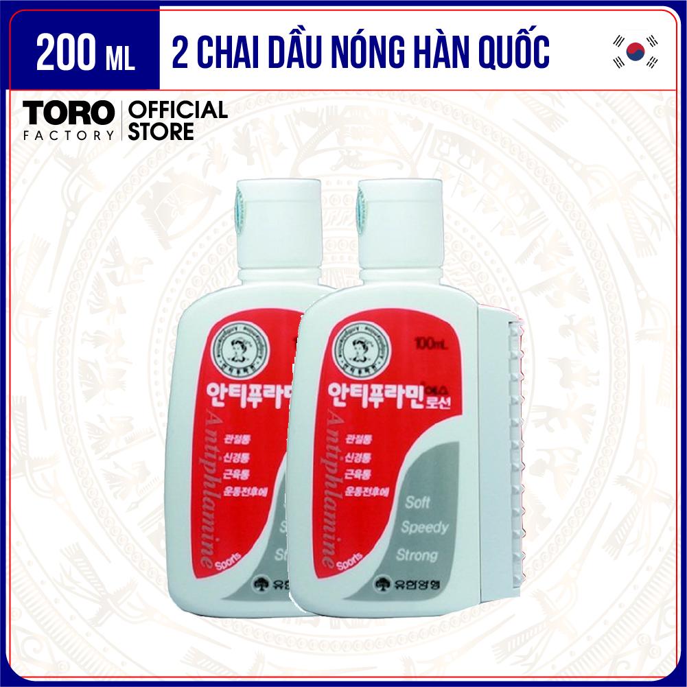 [200ml] Bộ 2 chai dầu nóng Hàn Quốc xoa bóp massage Antiphlamine | Chai 100ml | TORO FACTORY