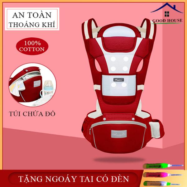 (BẢO HÀNH LỖI 1 ĐỔI 1) Đai địu em bé có đỡ đầu, bệ ngồi và ngăn chứa đồ Aixintu Forbaby cho trẻ 0-36 tháng - Địu ngồi đa năng 9 tư thế chất liệu thông thoáng, an toàn và tiện dụng cho mẹ và bé