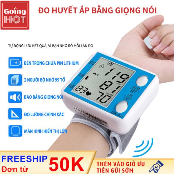 Nơi bán Máy đo huyết áp cổ tay JZIKI Màn hình hiển thị Led dụng cụ đo huyết áp tự động độ chính xác cao không cần phải cởi tay áo thuận tiện sử dụng đo chỉ bằng một cú nhấp