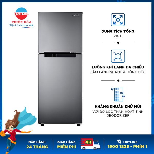 Tủ lạnh Samsung Inverter 208 lít RT19M300BGS/SV chính hãng