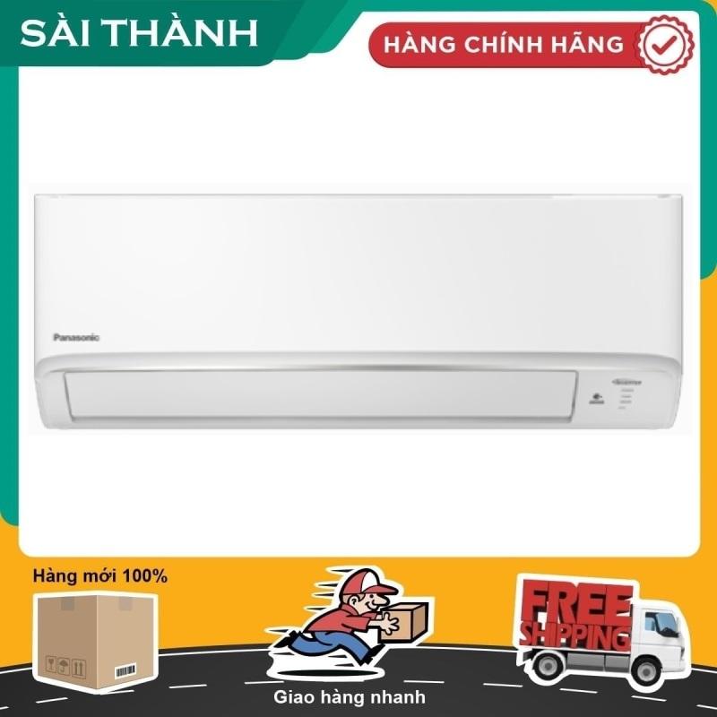 Bảng giá Máy lạnh Panasonic Inverter 1 HP CU/CS-XPU9WKH-8 - Bảo hành 1 năm