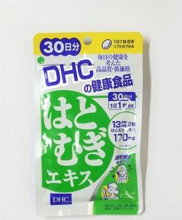 Viên uống dưỡng trắng sáng da DHC 30 ngày thumbnail