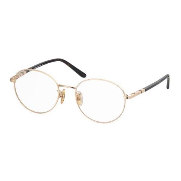 Giá bán Mắt kính chống ánh sáng xanh Kids Round bold 350217