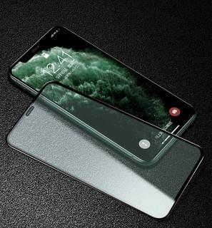 Kính Cường Lực IPhone Full Màn Chống Vân Tay Đủ Các Dòng 00115 thumbnail