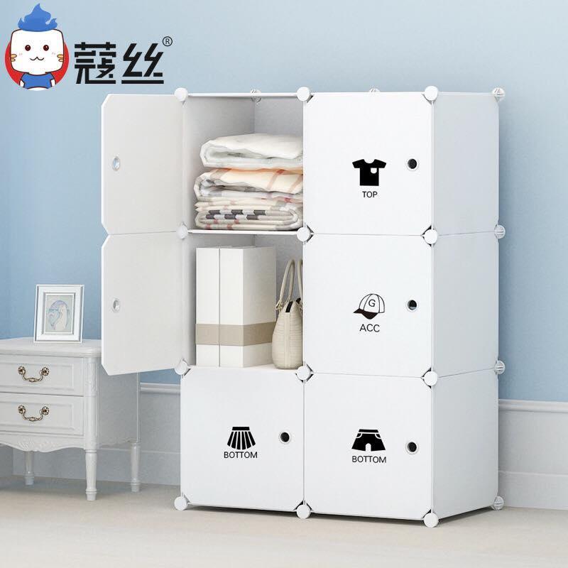 Tủ nhựa ghép - tủ quần áo - 6 ô (110x75x 47cm)