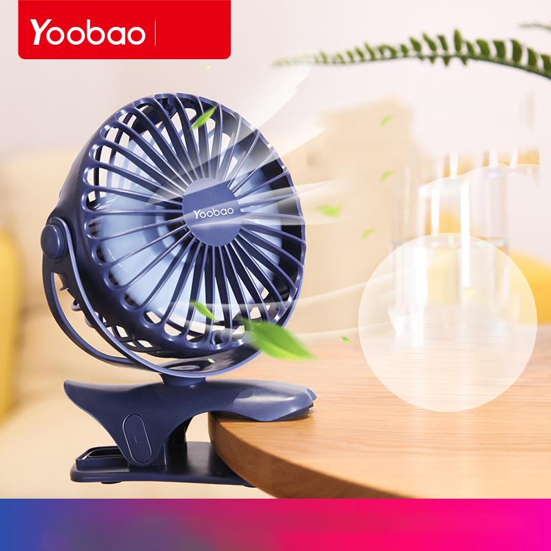 Quạt sạc mini xoay góc 720 độ, đế kẹp đa năng hoặc đặt bàn, an toàn cho trẻ với 4 nấc điều chỉnh gió (6400mAh) YOOBAO chính hãng
