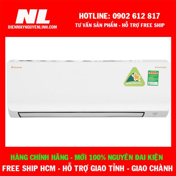 [HCM]Máy lạnh Daikin Inverter 1 HP FTKA25UAVMV