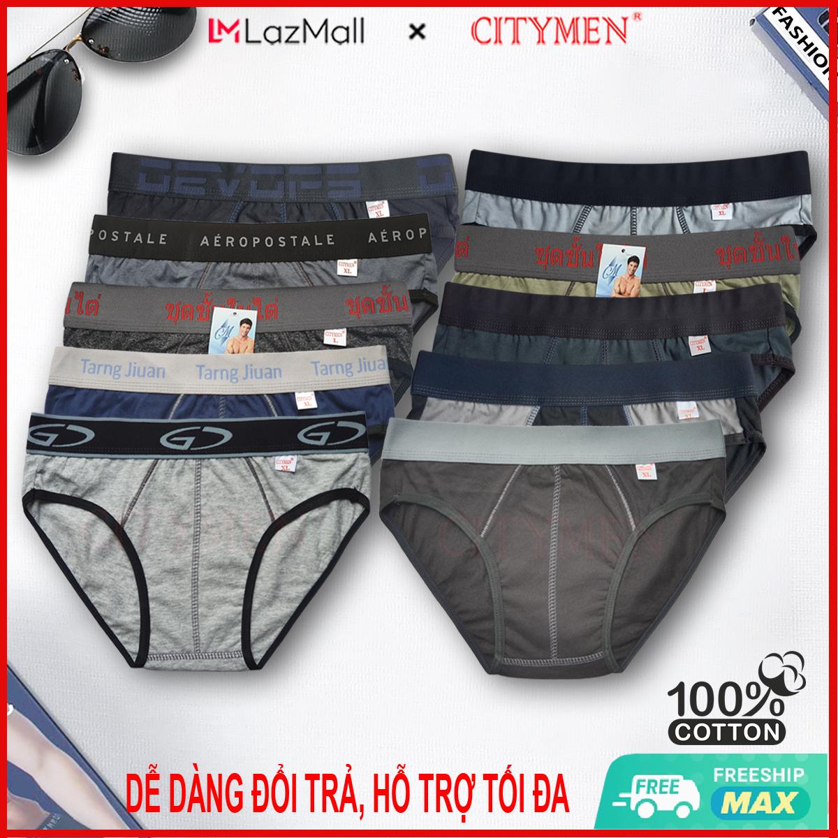 Combo 10 Quần Lót Nam cao cấp | nhiều lưng | vải cotton 2 chiều | CITYMEN | đồ lót | quần xì | xịp, sịp nam