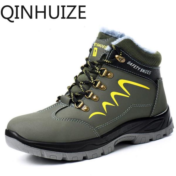 Giày thể thao bảo hộ lao động cho nam chất liệu chống thấm nước chống mài mòn chống va đập QINHUIZE
