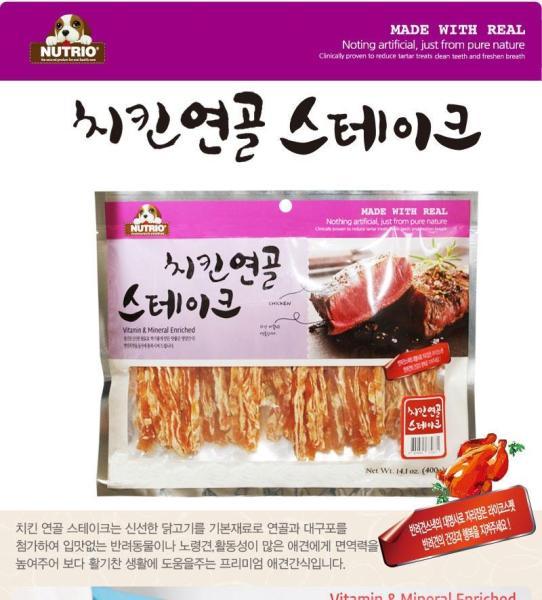 Snack thưởng thịt khô gà cho chó - Chicken Jerky (Nutrio - Made in Korea)