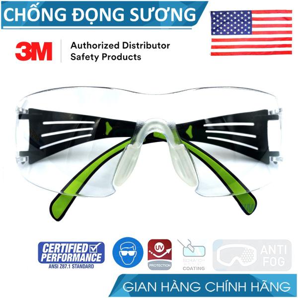 Giá bán Kính bảo hộ 3M - Kính chống bụi chống tia UV chống đọng sương, chống trầy xước 3M SF401AF