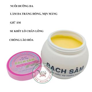 Kem dưỡng trắng da toàn thân Bạch Sâm BS7 250g (Trắng - Hồng) thumbnail