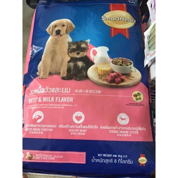 Bao Smartheart Puppy Chó Con 8Kg