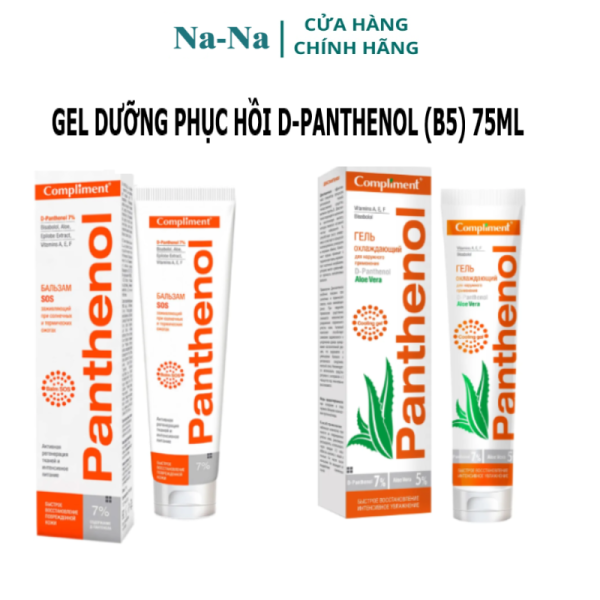 Gel dưỡng phục hồi da D-panthenol (b5) hàng nội địa Nga 75ml
