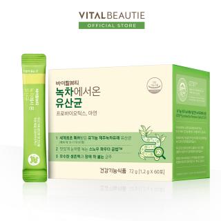 Bột Uống Men Vi Sinh Bổ Sung Probiotics Từ Trà Xanh Giúp Hỗ Trợ Tiêu Hóa Vital Beautie Greentea Probiotics (60 Gói) thumbnail