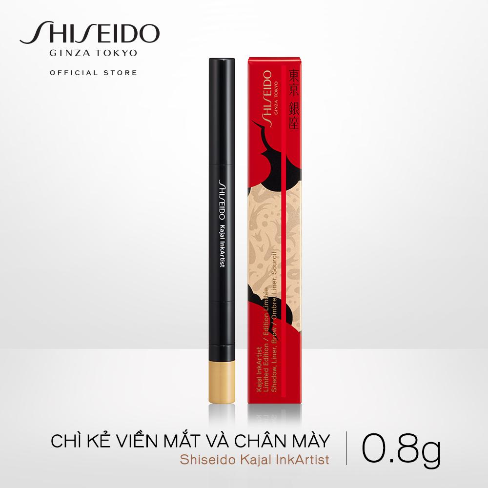 Chì kẻ viền mắt và chân mày Shiseido Kajal InkArtist 0.8g