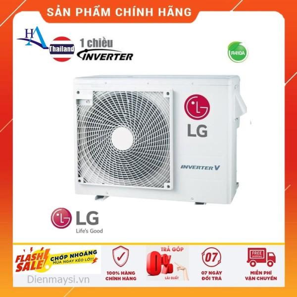 Dàn nóng multi LG Inverter 2 HP A2UQ18GFD0 (Miễn phí giao tại HCM-ngoài tỉnh liên hệ shop)