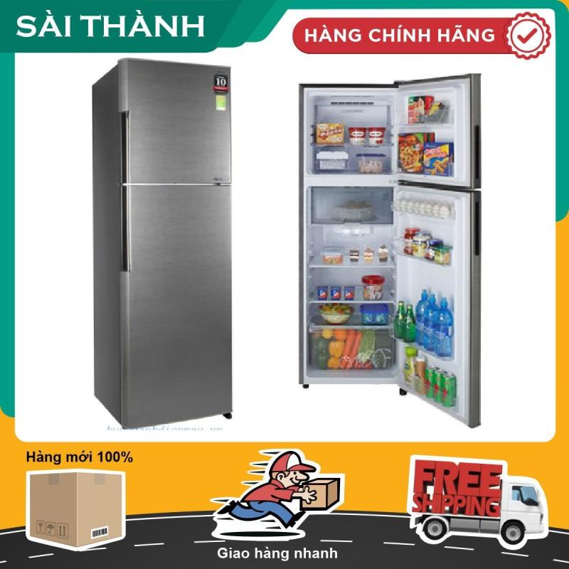 Tủ lạnh Sharp Inverter 342 lít SJ-X346E-SL  - Bảo hành 2 năm