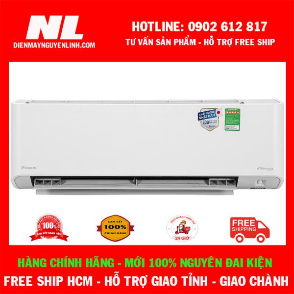 Bảng giá [HCM][Cao cấp 2021] Máy lạnh Daikin Inverter 1.5 HP FTKZ35VVMV