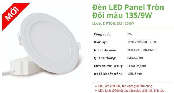 [Lấy mã giảm thêm 30%]Đèn âm trần LED panel siêu mỏng Rạng Đông 9W khoét lỗ trần Փ135mm SAMSUNG chipLED Mới