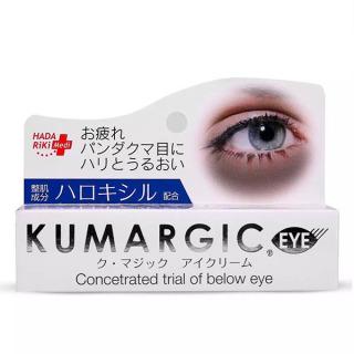 Kem Hỗ Trợ Giảm thâm quầng mắt Kumargic 20g thumbnail