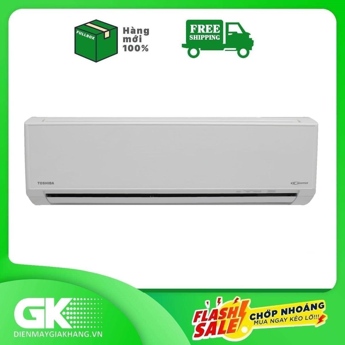 Bảng giá Máy lạnh Toshiba Inverter 1 HP RAS-H10D2KCVG-V Mẫu 2020
