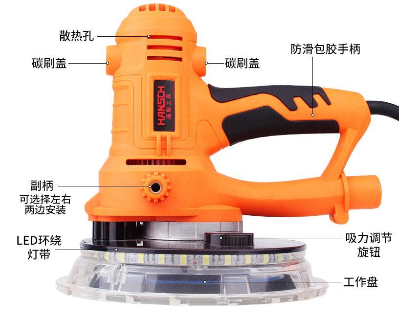 máy chà nhám sơn nước có đèn led +30 tờ nhám + bao hút bụi đeo vai