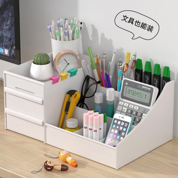 Mua Kệ đựng mỹ phẩm, đồ dùng học tập size to