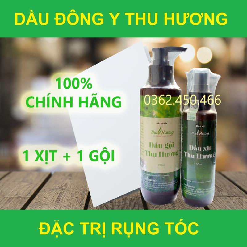1 bộ dầu gội và dầu xịt thảo dược thiên nhiên Thu Hương giá rẻ