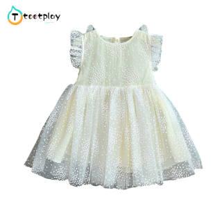Tootplay Phụ Nữ Ăn Mặc, Váy Công Chúa Sợi Lưới Màu Trơn Cotton Thời Trang Quần Áo, Dành Cho Trẻ 2-6 Tuổi